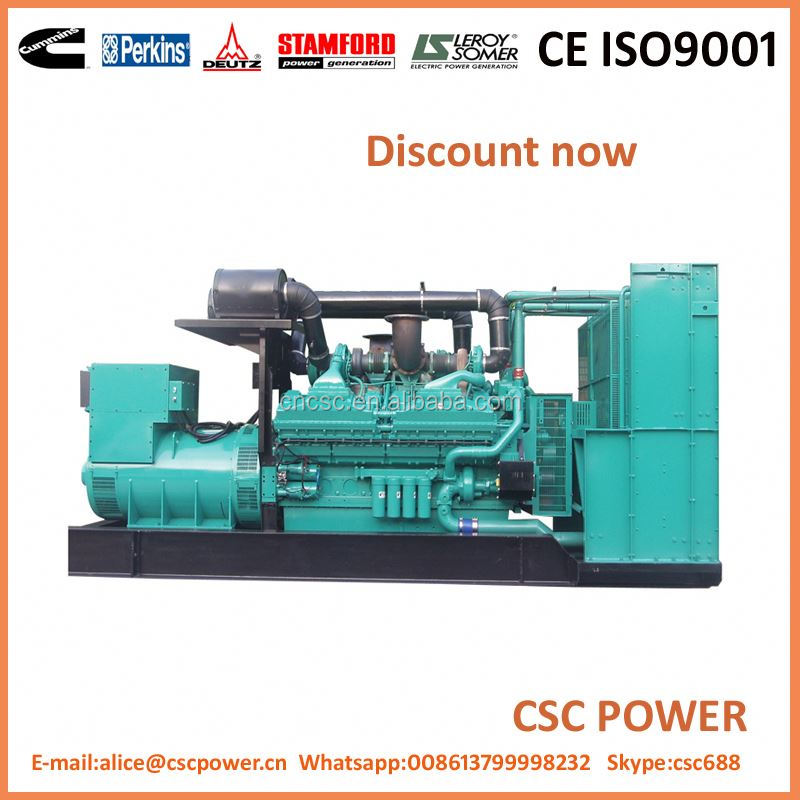 Factory price 100 kw diesel generator with CE ISO