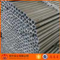 round or square gi tube with competitive price