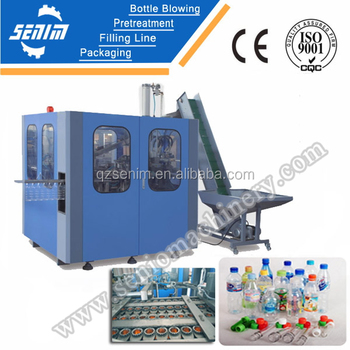 plastic bottle manufacturing machine
