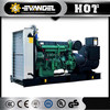 low fuel consumption silent diesel generator electric