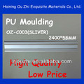 PU plain corner moulding /classic Home&Interior decoration ceiling decor salon club