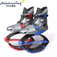 kangaroo jumpping bounce shoes power bouncing shoes for adults and kids