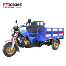 China 200CC Cargo Tricycle 3 Wheels Motorcycle For Sale