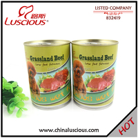 Beef canned dog food