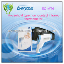 Household non-contact type can set the temperature alarm value non contact body infrared thermometer