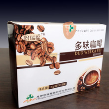 body beauty and health product slimming coffee