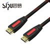 SIPU Chinese Supplier 1.8 m 6ft Mini DisplayPort DP 1.2 to HDMI 1.4 Adapter cable