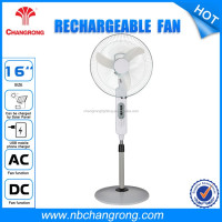 Air Conditioning Fan Rechargeable Emergency Stand Fan