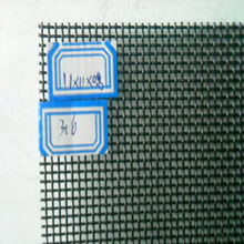 stainless steel 316 security screen