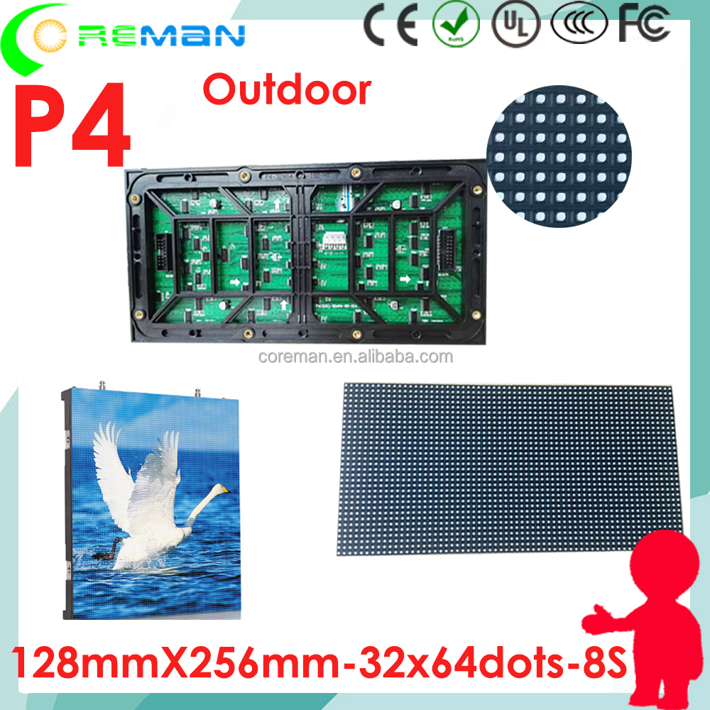 Blue picture video led screen outdoor p4 , 3x blue video p0.5 p0.8 p1 outdoor led wall , 4x outdoor led display module p2.5 p4