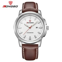 LongBo tag logo design britannia watch price of western china watches supplier