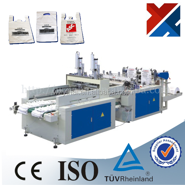 Automatic high speed double line t shirt bag making machine price
