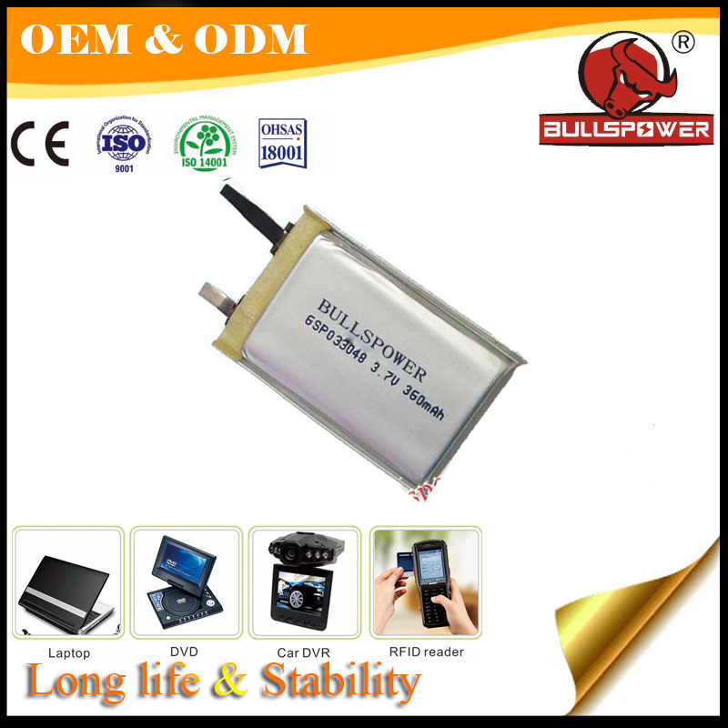outstanding design china 3.7v 360mah mini ge power lipo battery