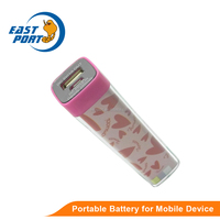 2200mAh Power Bank for Mobile Device