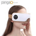 EYE MASSGAER Hot Selling 2018 Amazon 180 Degree Full Folding Intelligent Eye Care Massager
