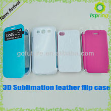2014 high quality, leather 3d sublimation phone cover