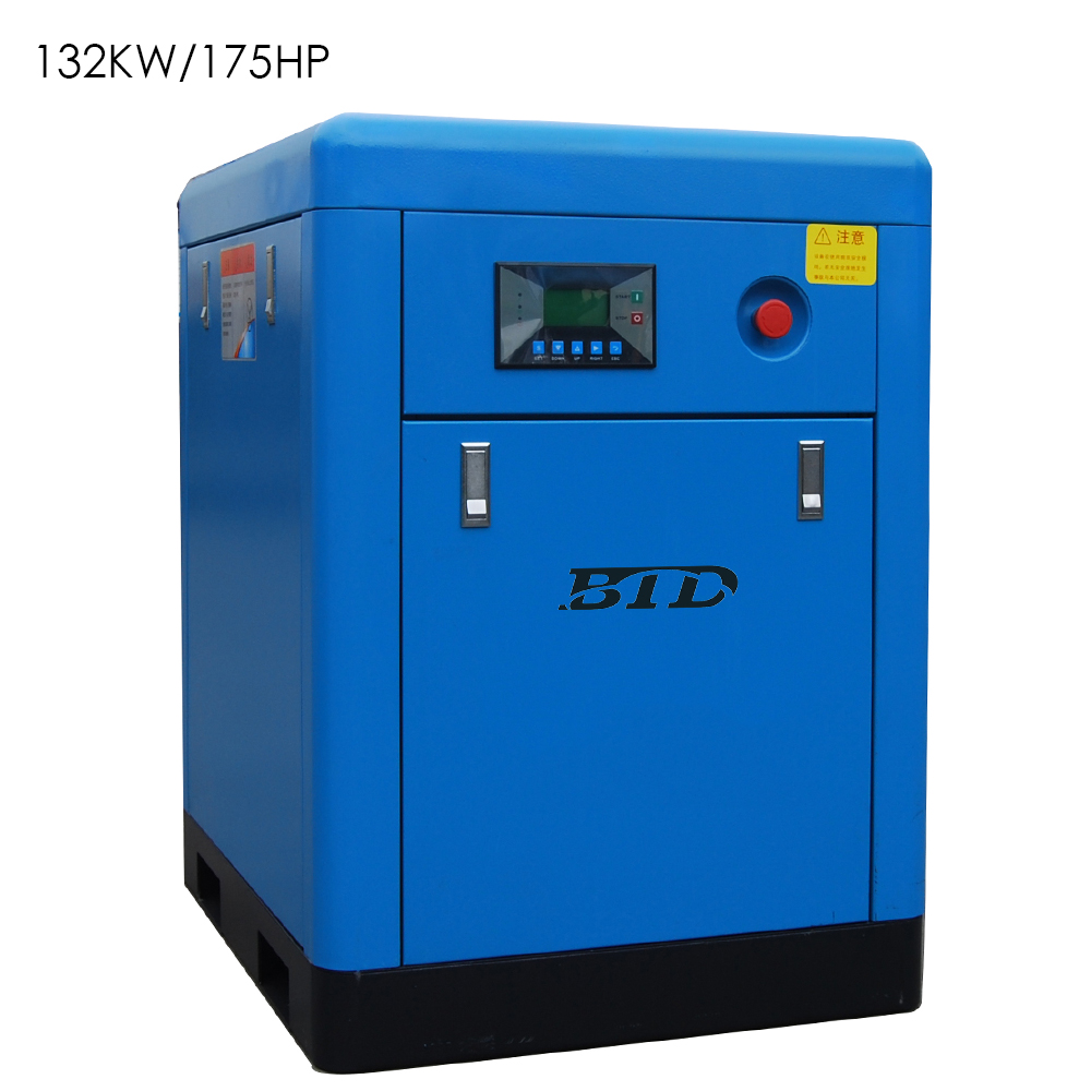 132kw 175hp 380v/60hz BTD 13bar 10m3/min capacity motor oil free air compressor silent air compressor used portable air compress
