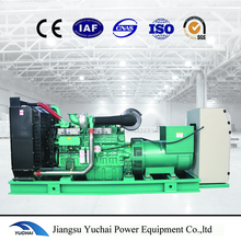 JS Yuchai OEM Factory best price top quality 300kw diesel power generator price 375kva diesel engine generator set price