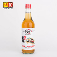Superior hot sale flavored vinegar pure industrial vinegar