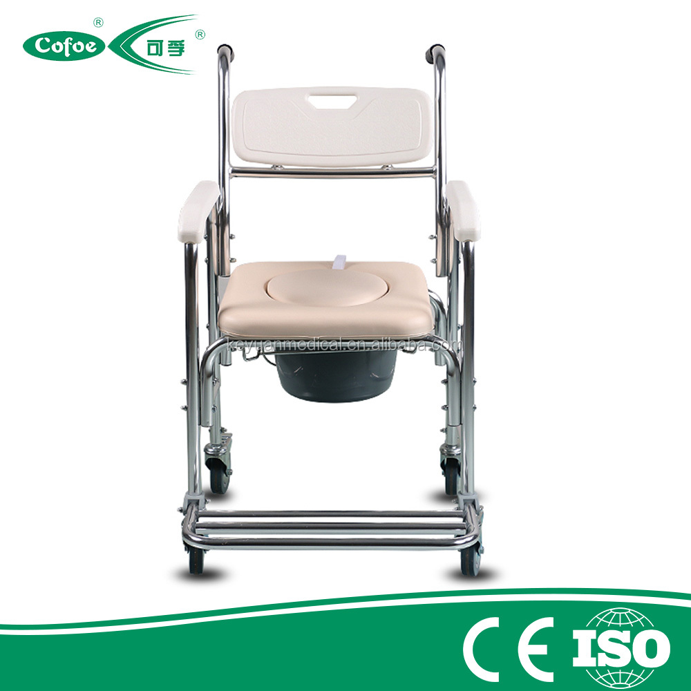 Medical equipment Aluminum alloy hospital disabled bedside folding toilet bath chair wheelchair commode chair