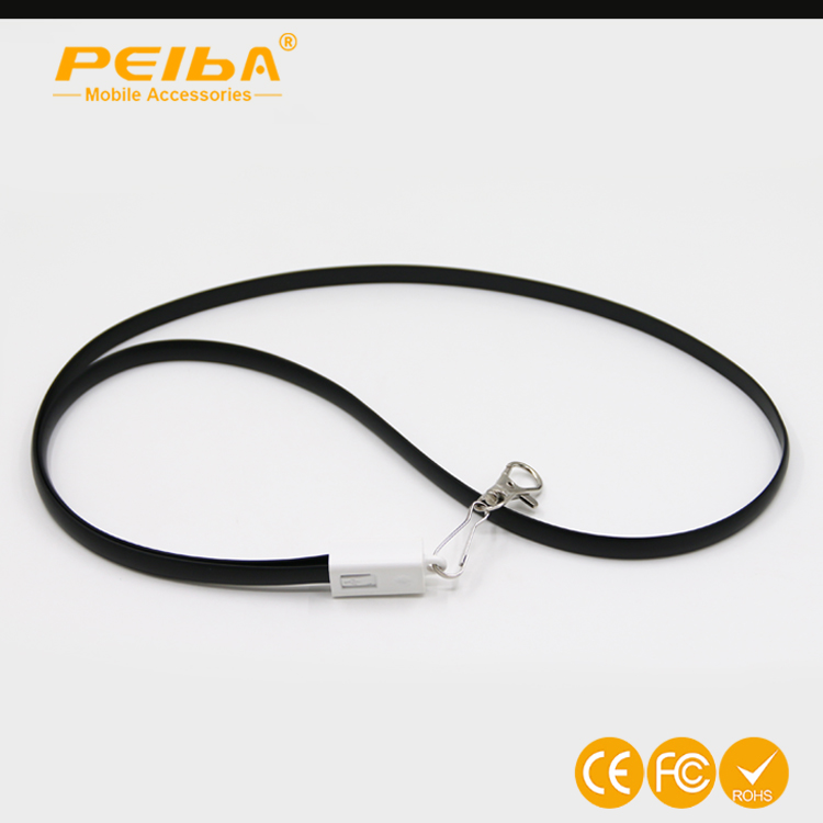 2017 creative design gift keychain charging cable long lanyard line carry pass cards 2 in 1 multifunction keychain usb cable