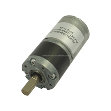 12V reversable brushless dc motor, low rpm high torque