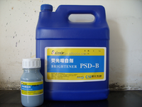Optical Brightening Agent PSD-B/fluorescent brightener/optical brightener