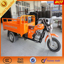Low Price Three Wheeler for loading cargo