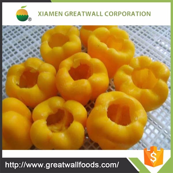 IQF Frozen Sweet Yellow Pepper Whole for Sale