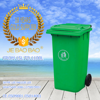 JIE BAOBAO! 100 LITER LARGE SQUARE SCHOOL GARBAGE BOX
