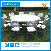 10 people foldable banquet round table with table cloth,Modern plastic round folding dining table hangzhou