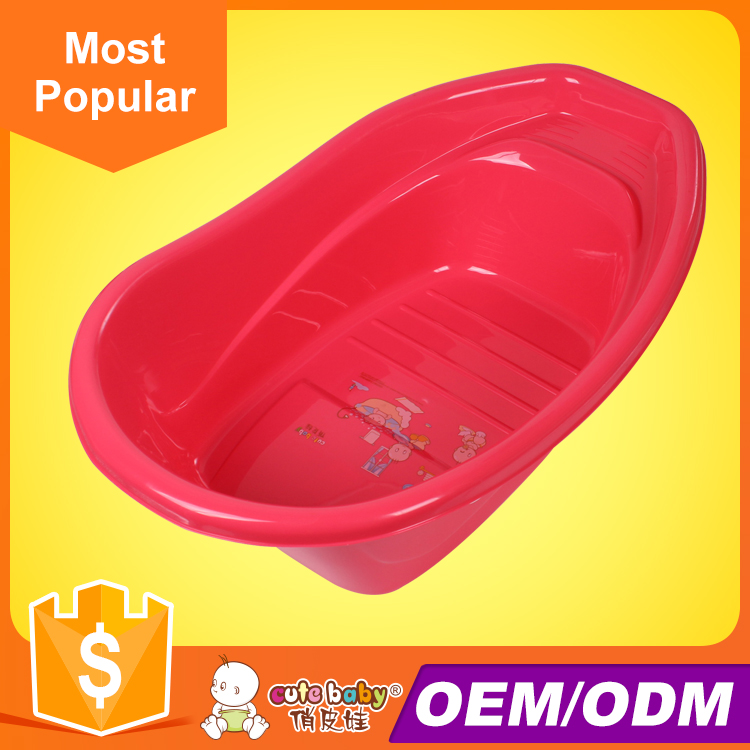 2016 hot sale plastic children of the tub nice design child bath tub kids clothes baby boy