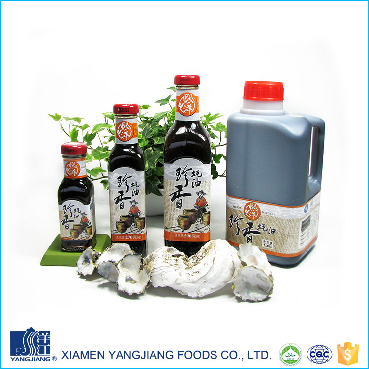 Healthy delicious organic oyster sauce for food