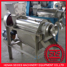 High output fruit juice extractor for sale phone number:008617698060688