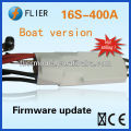2016 hot selling 16S/400A motor ESC for boat