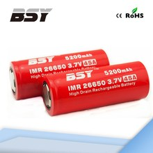 New design BSY 26650 5200mAh 3.7V 45A Max. battery BSY battery for bottom feeder mod