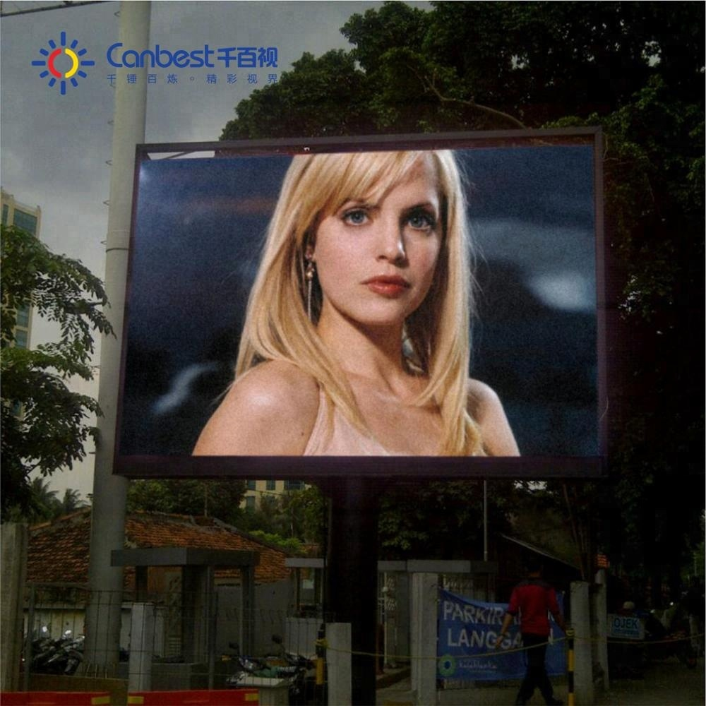 Ph4 4mm hd <strong>panel</strong> commercial outdoor led display video/ <strong>advertising</strong> led tv display