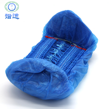 Anti slip long dance waterproof shoe covers