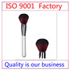 Factory Wholesale Vegan Powder Brush White Wooden Handle