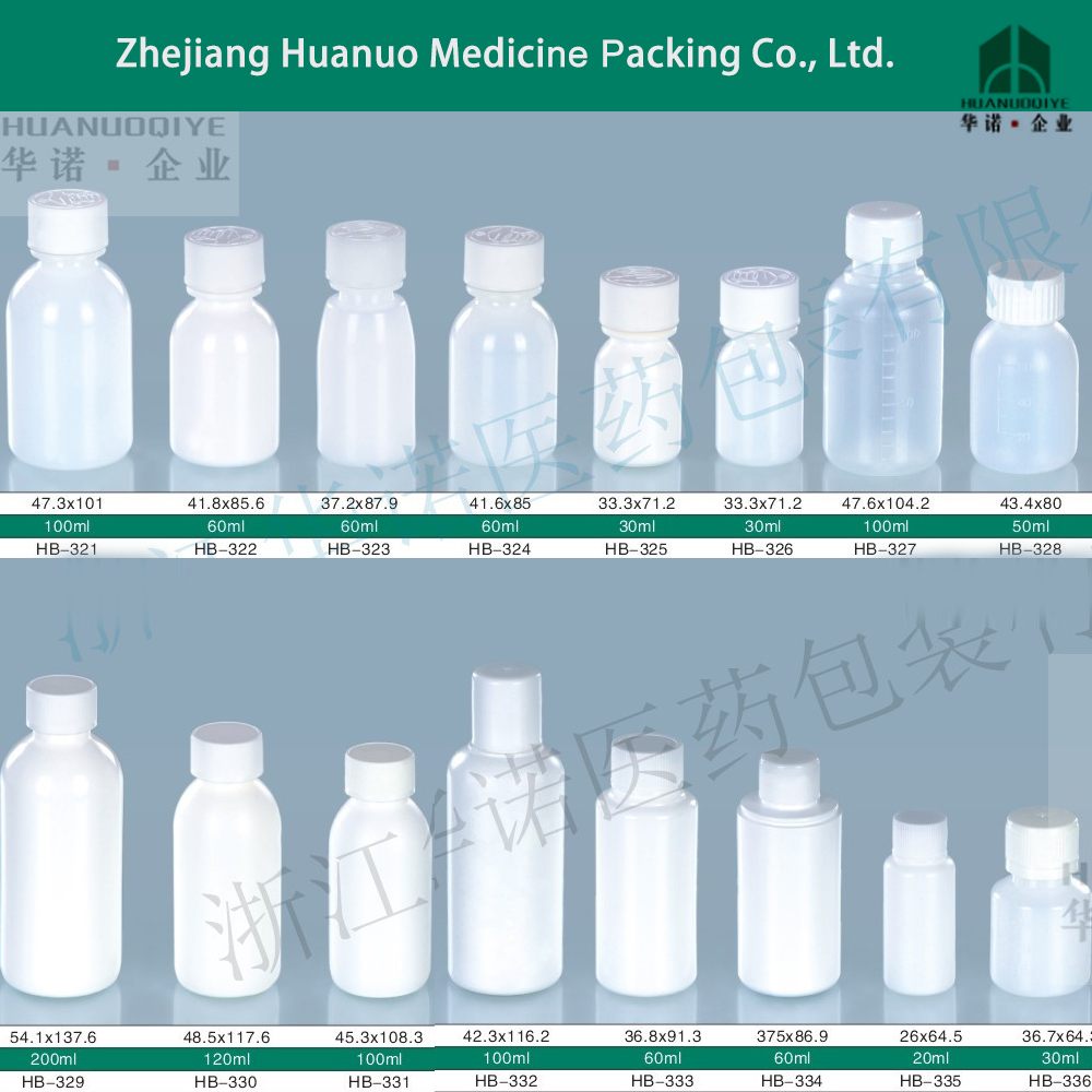 100ML, 250ml, 500ml, 1000ml different sizes of hdpe <strong>bottle</strong> for pesticides