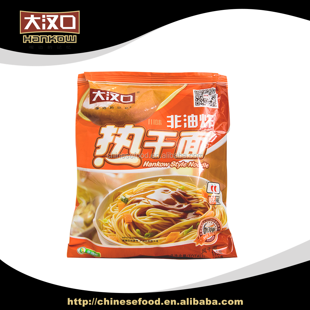 2 minute package fast cooked rice water style japanese noodle