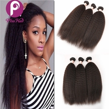peruvian italian weave human hair extension afro yaki wave human hair micro beads weft hair extensions