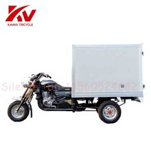 Motor Power Goods Delivery Car/Delivery Tricycle With Closed Carriage