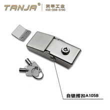 TANJA A105B ships appliance stainless steel hardware padlock toggle latch key