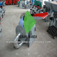 small wood hammer mill with compact structure