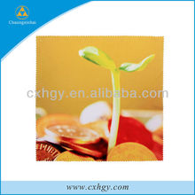 cleaning cloth eyeglass cleaning cloth microfibre cleaning cloth