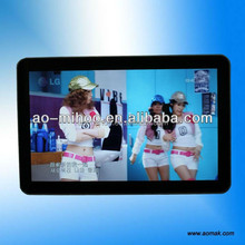 22 inch Industrial Multi Touch LCD Monitor Low Price Touch Screen Monitor for ATM/VTM/KIOSK/Gaming/Medical