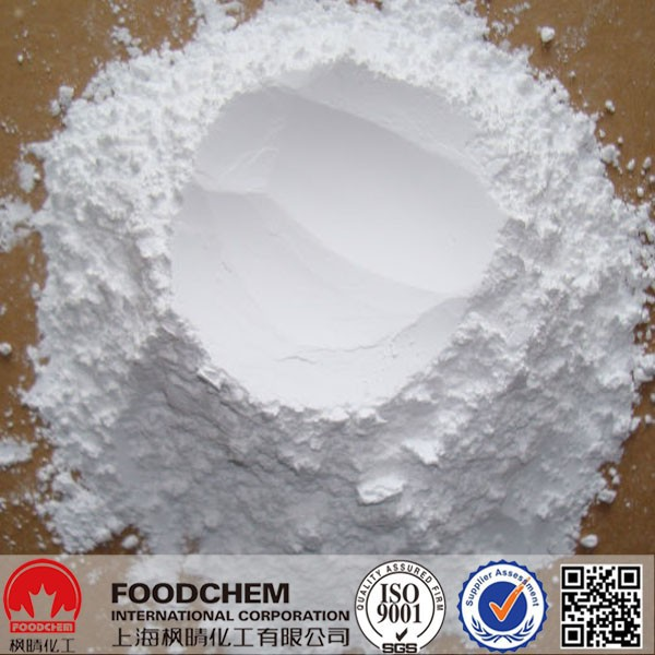 Tetra Sodium Pyrophosphate Anhydrous/TSPP Food Grade /TSPP Tech Grade