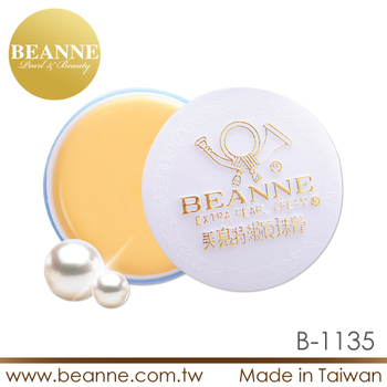 B1135 7- day 100% pearl whitening and spot removing face beauty cream