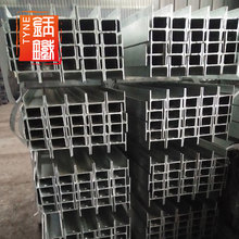 Q235 SS400 H shape steel structure beam